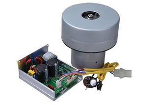 540 vacumm cleaner Brushless DC motor