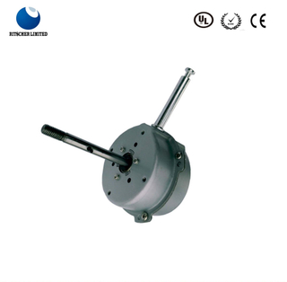 Brushless DC Motor 12V for stand fan